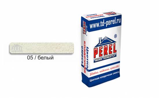 Готовый цементный раствор купить в уфе смоленск переправа бетон